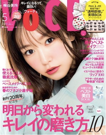 美容雑誌201805_02
