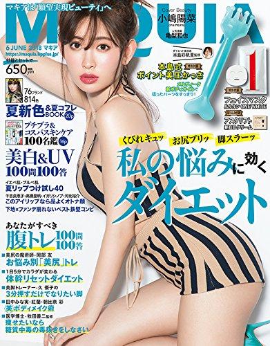美容雑誌201806_12