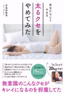 美容雑誌201806_16