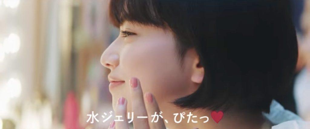 インテグレート_水ジェリーファンデ_07