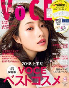 美容雑誌201808_02
