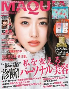 美容雑誌201809_10