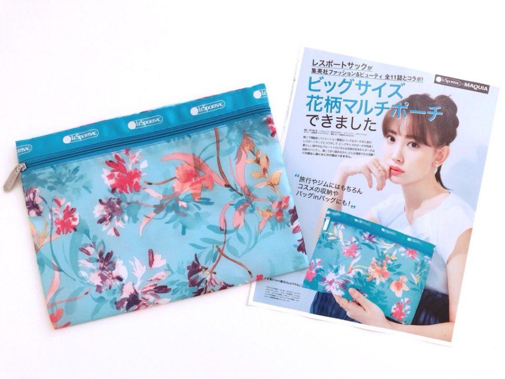 美容雑誌201809_12
