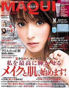 美容雑誌201810_15
