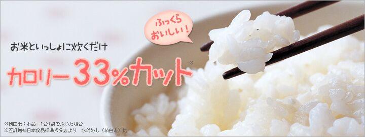 米こんにゃく_02