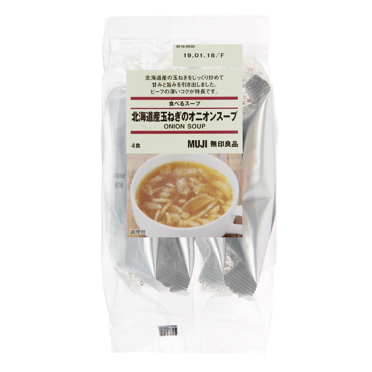 豆腐ダイエット_20180807_04