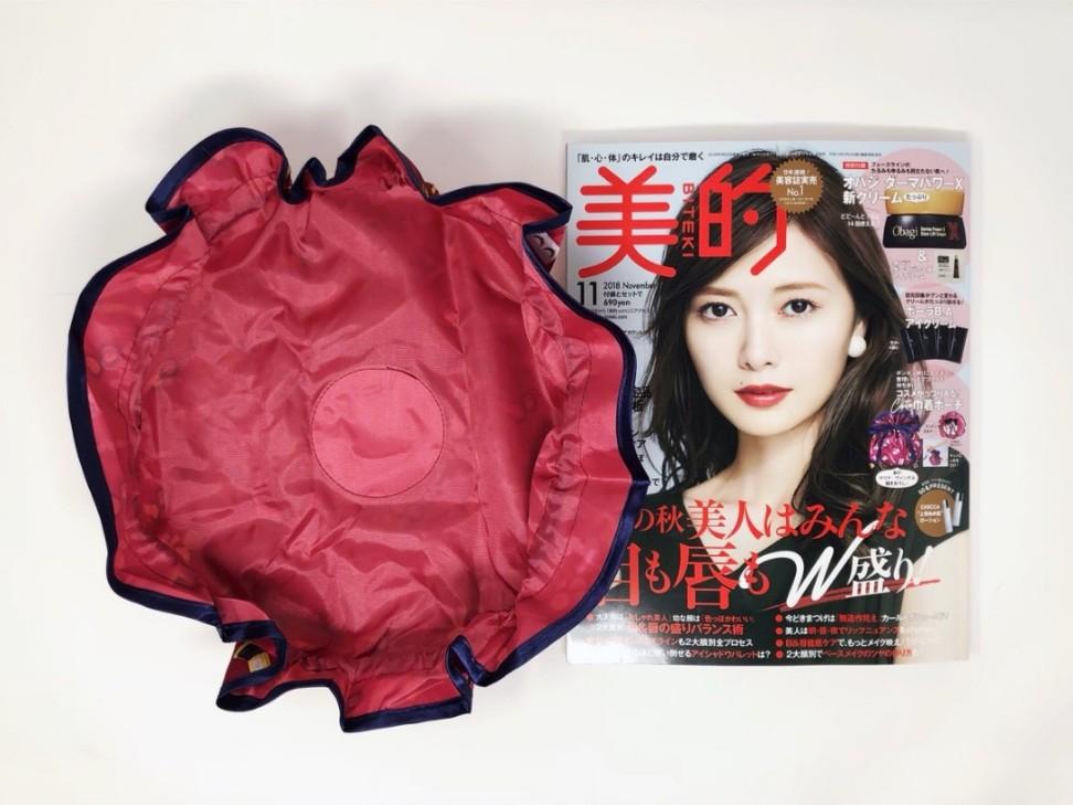 美容雑誌201811_12