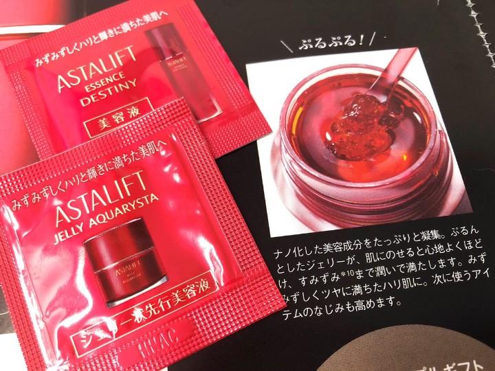 美容雑誌201812_12