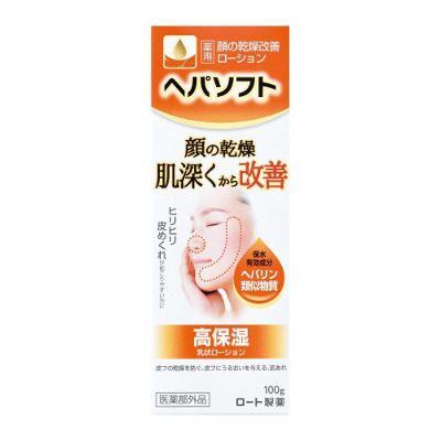乾燥肌おすすめ化粧水_02