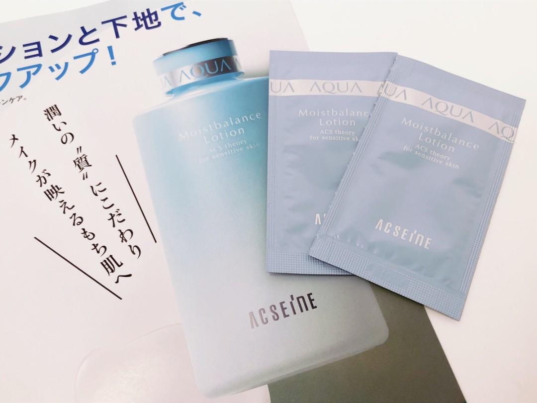 美容雑誌201901_18