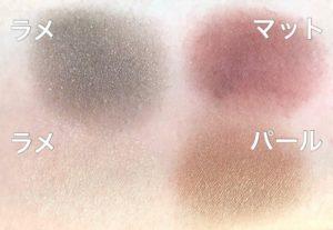 スプリング201901_13