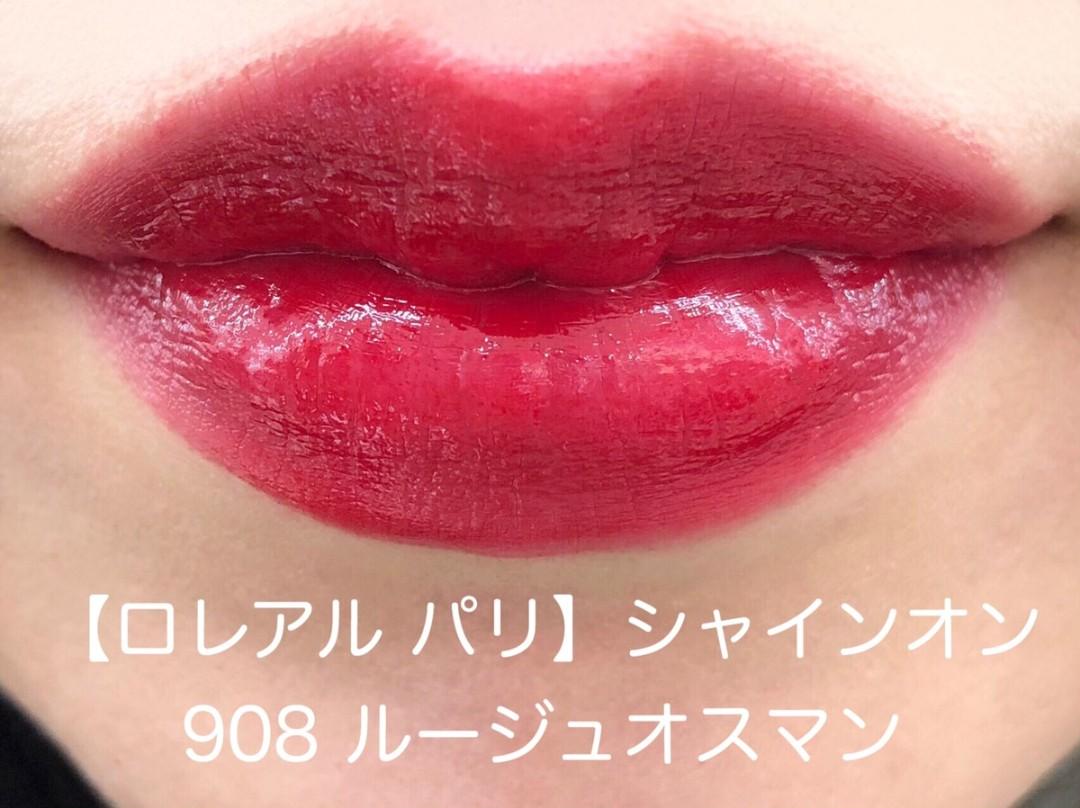 赤リップ_02