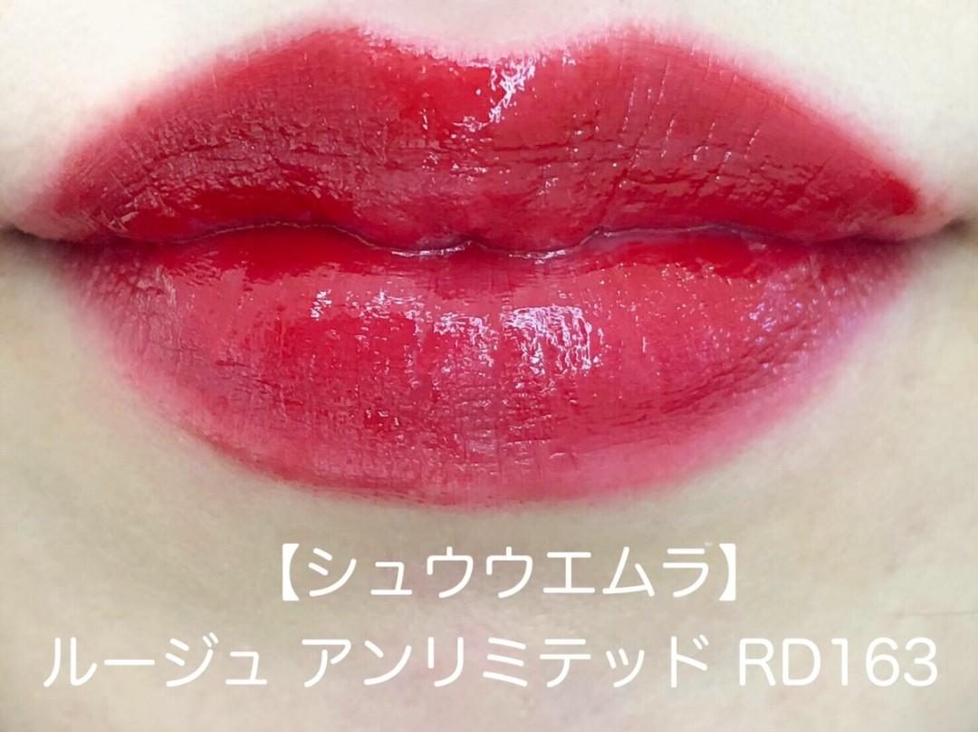 赤リップ_13