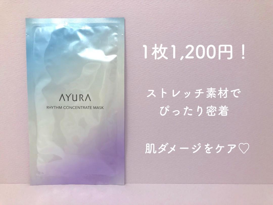 美容雑誌_201904_15