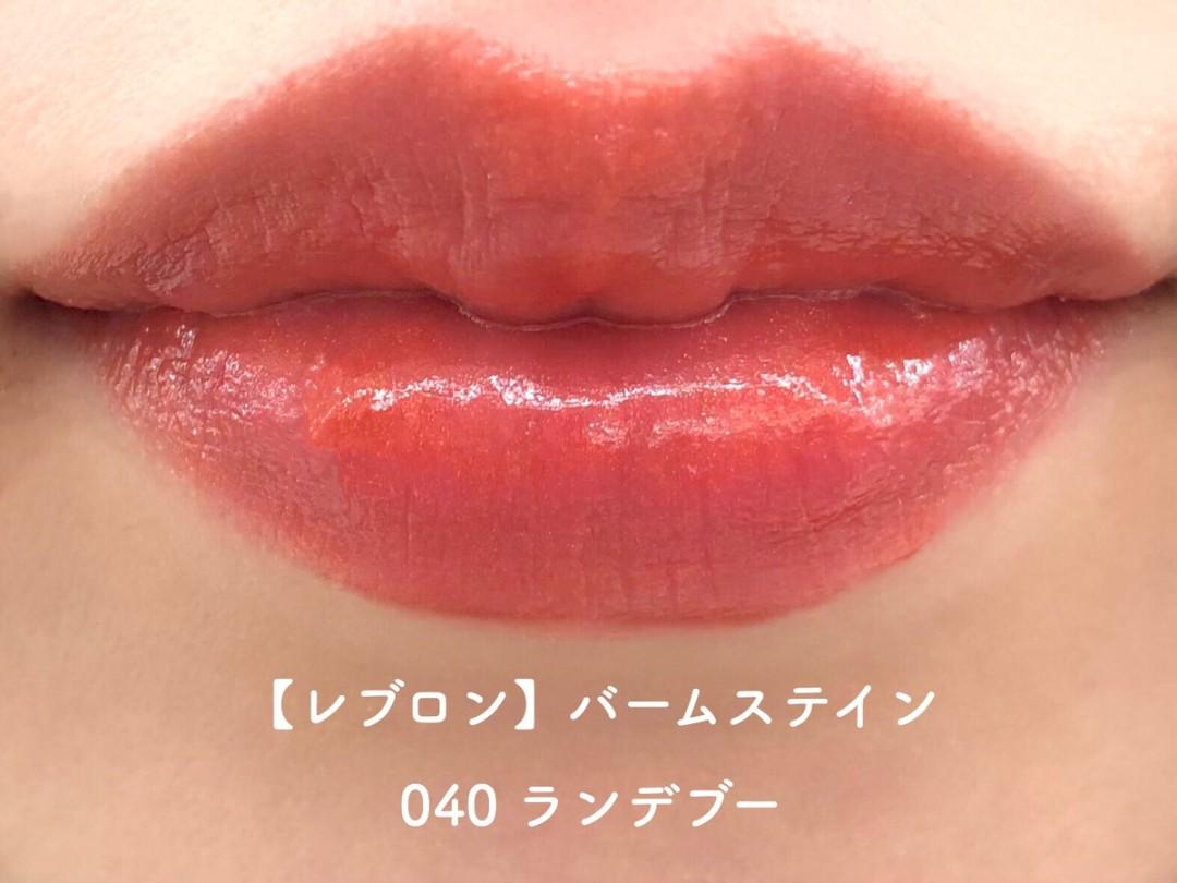 オレンジリップ_201903_04