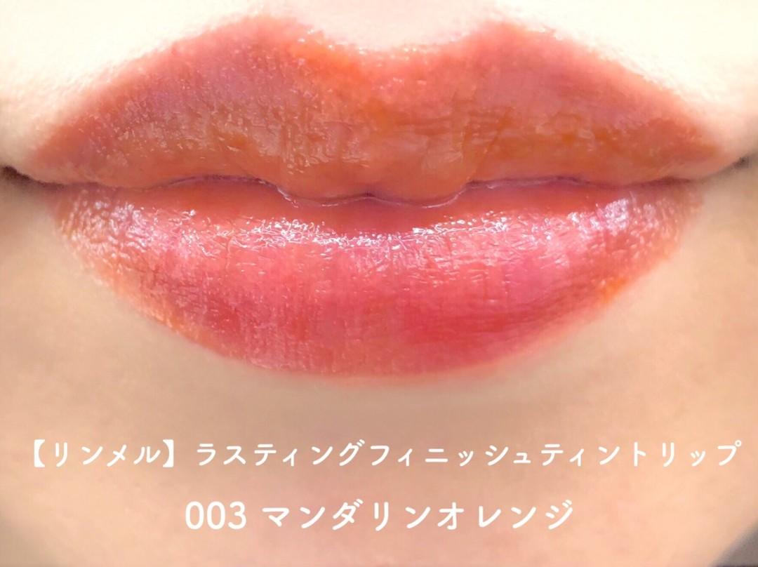 オレンジリップ_201903_07