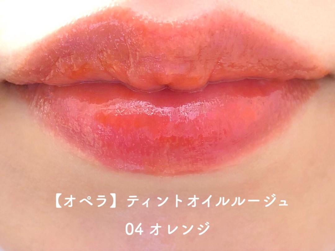 オレンジリップ_201903_08