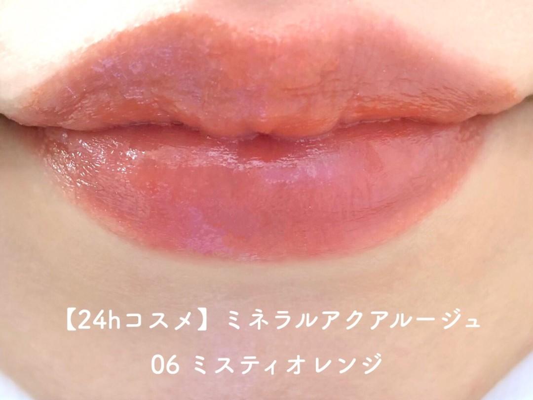 オレンジリップ_201903_12